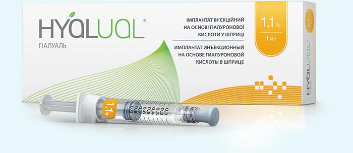 Редермализация Гиалуаль - Hyalual