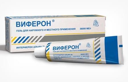 Мазь Виферон - средство от бородавок в аптеке