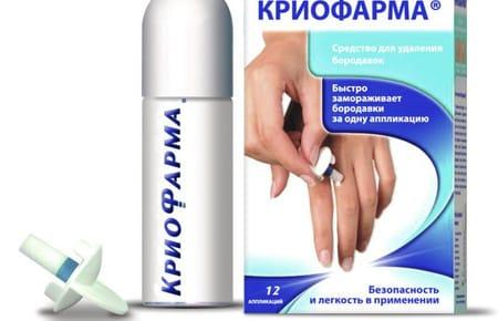 Криофарма - препарат от бородавок в аптеке
